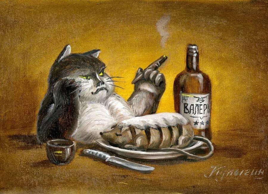 Коты и валерьянка смешные картинки