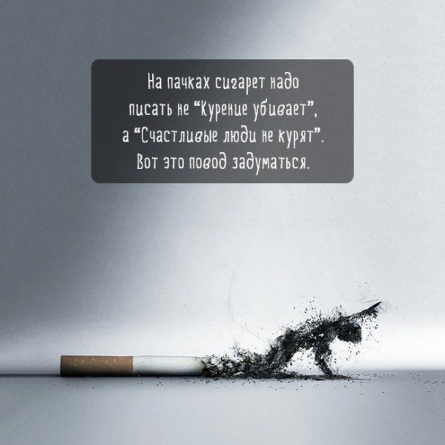 Эффективная техника достижения осознанности курения