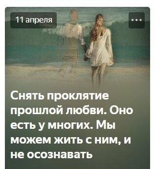 """Люблю и не хочу ей изменять. Давай устроим """"тройничок"""" (10)"""