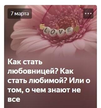 Сайт знакомств: голодные (в прямом смысле) леди. Мужчины, будьте осторожны! (6)