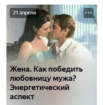 Сайт знакомств: голодные (в прямом смысле) леди. Мужчины, будьте осторожны! (7)