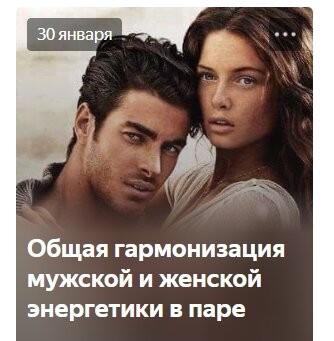 Сайт знакомств: голодные (в прямом смысле) леди. Мужчины, будьте осторожны! (8)