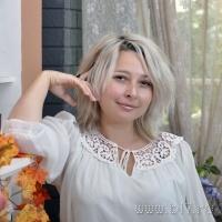 Ирина александоровна секс
