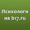 b17.ru