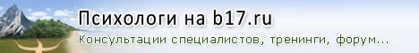 https://www.b17.ru/img/b17_468x60.jpg